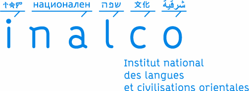 Inalco : Institut National des Langues et Civilisations Orientales