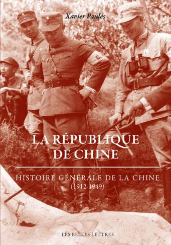 Militaires chinois entre 1912 et 1949