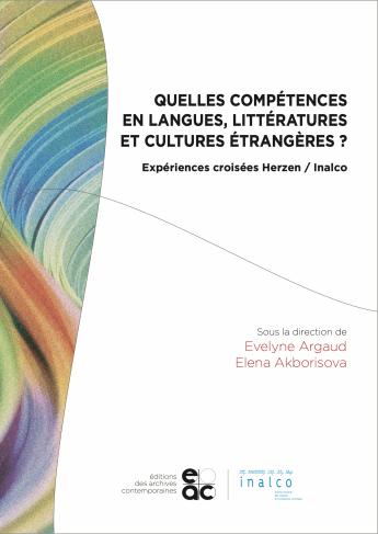 Quelles compétences en langues, littératures et cultures étrangères