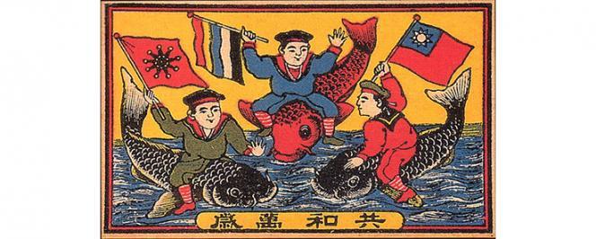 Illustration trois hommes assis sur des poissons portant des drapeaux