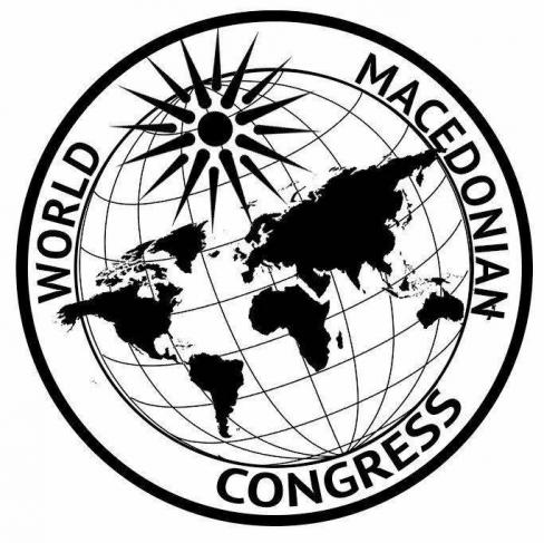 Emblème du World Macedonian Congress