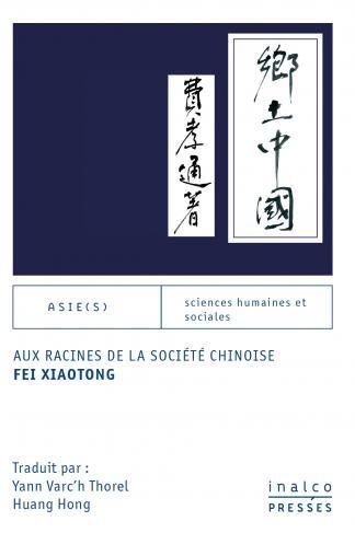 couverture d'un livre caractères chinois