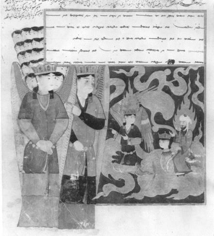 Folio illustré du manuscrit du récit timouride d'ascension du Prophète