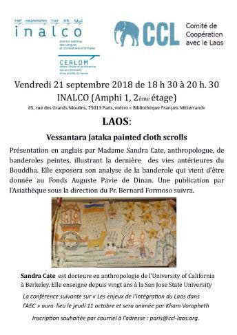 Laos: Vessantara Jataka painted cloth scrolls