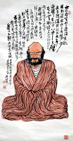 Dessin à l'encre d'un moine chinois assis en méditation accompagné d'un texte en caractère chinois au-dessus