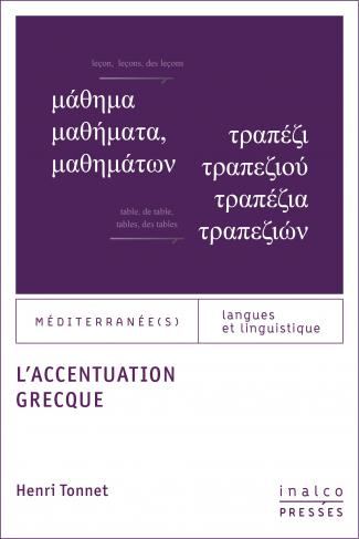 Couverture l'accentuation grecque
