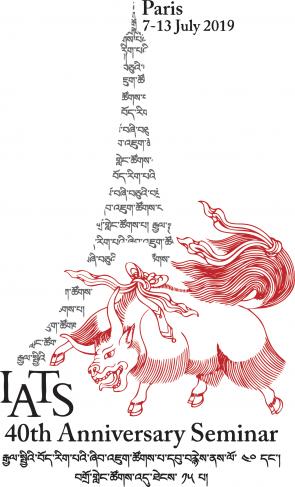 Yack devant la Tour Eiffel en graphie tibétaine