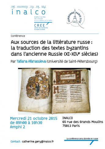 Affiche - Aux sources de la littérature russe - 21 octobre 2015