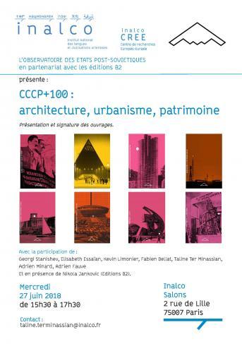 CCCP+100