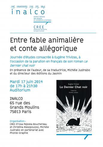 Entre fable animalière et conte allégorique : Journée d'études consacrée à Eugène Trivizas