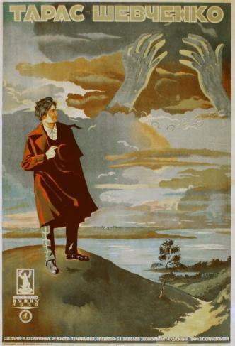 Affiche du film de P. Tchardynine Taras Chevtchenko