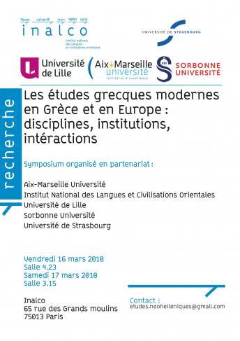 Les études grecques modernes en Grèce et en Europe : disciplines, institutions, intéractions