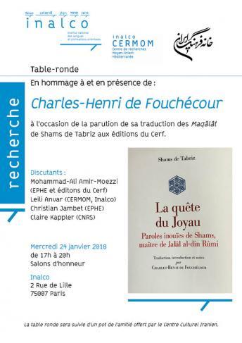 Hommage_Fouchécour_Affiche_I