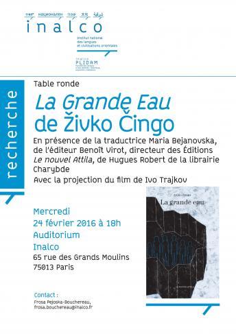 """""""La Grande Eau"""" de Zivko Cingo"""