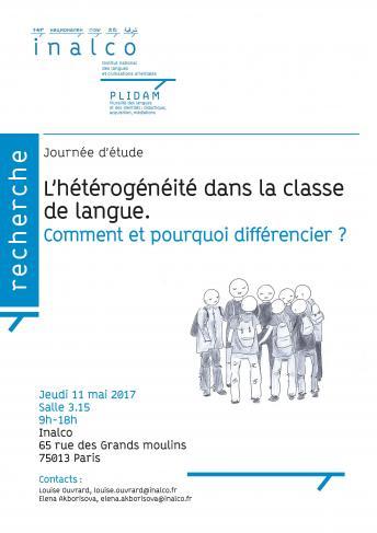 L'hétérogénéité dans la classe de langue. Comment et pourquoi différencier ?