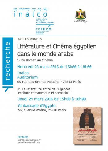 Littérature et cinéma égyptien dans le monde arabe