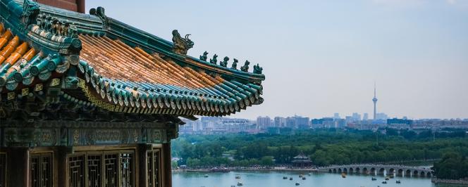 Beijing, Chine