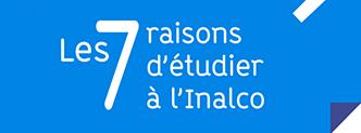 Bouton 7 raisons d'étudier à l'Inalco