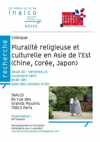 Pluralité religieuse et culturelle en Asie de l'Est (Chine, Corée, Japon)