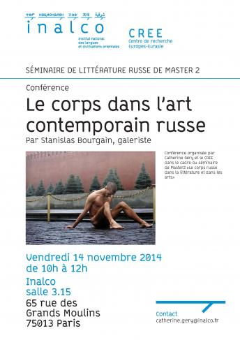 Le corps dans l 39 art contemporain russe inalco for Art contemporain russe