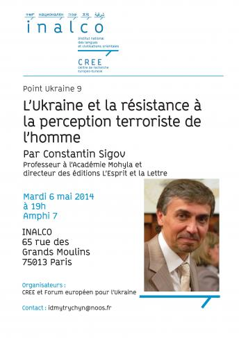 Point Ukraine 9 - L'Ukraine et la résistance à la perception terroriste de l'homme