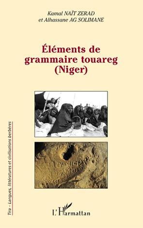 Couverture Eléments de grammaire touareg (Niger) L'harmattan, 2021