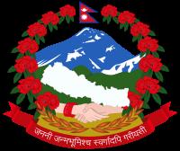 Armoiries du Népal