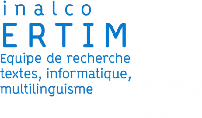 Logo Equipe de recherche ERTIM