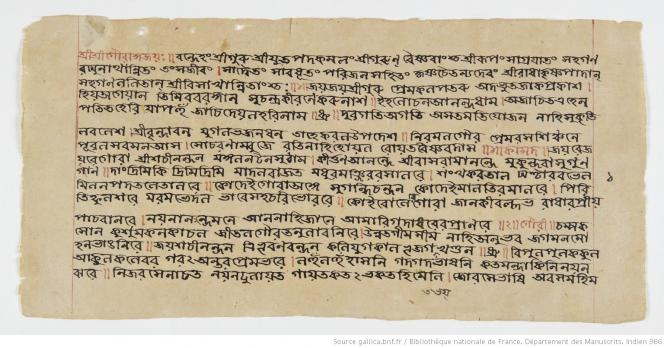 Manuscrit indien (Bibliothèque nationale de France)