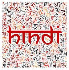 écriture hindi nuage de signes