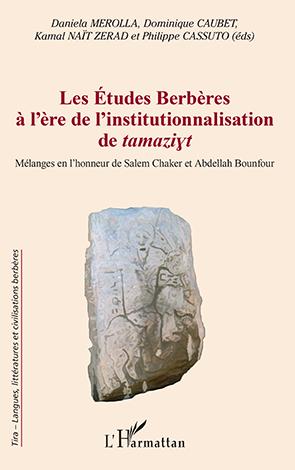 Couverture Les études berbères (L'Harmattan, 2021)