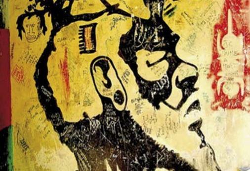 Représentation d'un visage d'homme en peinture