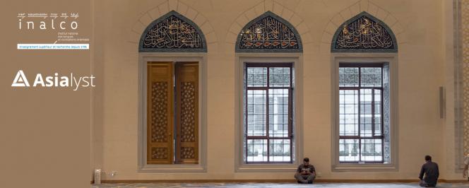 La place de l'Islam en Asie