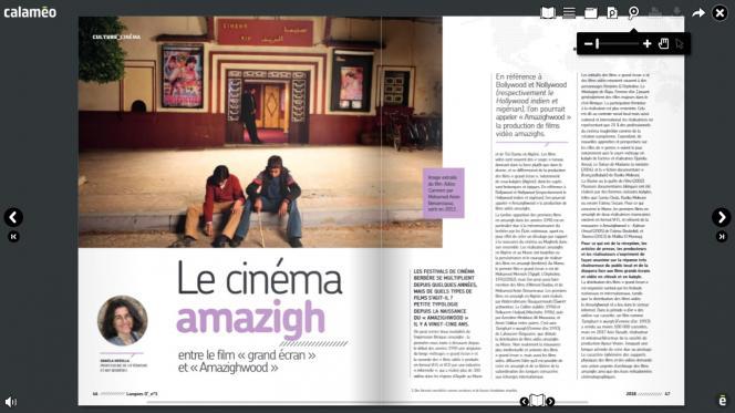 Le cinéma amazigh
