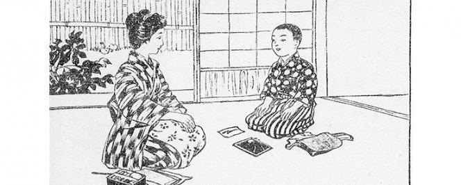 illustration japonaise noir et blanc