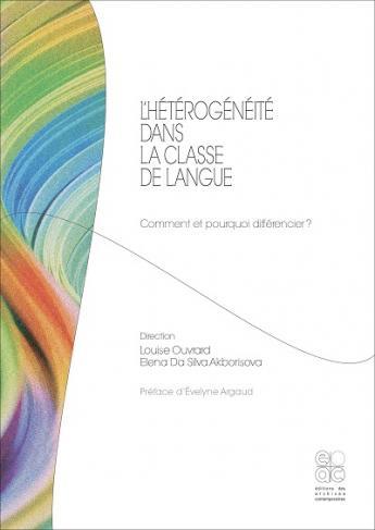 L'hétérogénéité dans la classe de langue