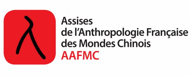 Logo AAFMC