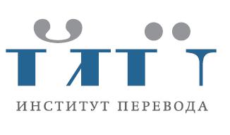 Logo de l'Institut Perevoda de Moscou
