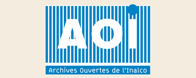 logo AOI avec fond