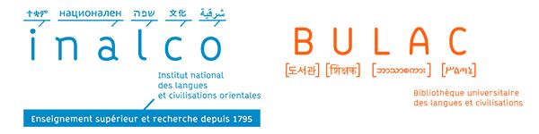 Logos Inalco et BULAC