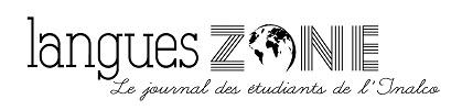 Logo Association du journal Langues Zone