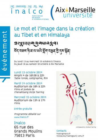 Le mot et l'image dans la création au Tibet et en Himalaya