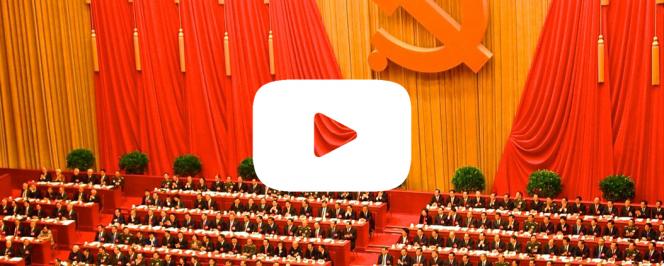 18e congrès national du Parti communiste chinois (Pékin, Chine)