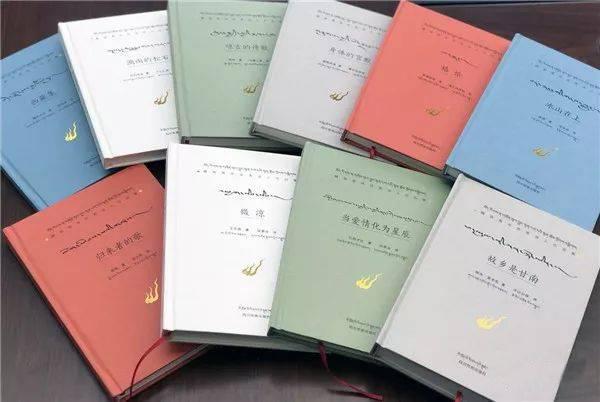 Livres de poésies chinoises