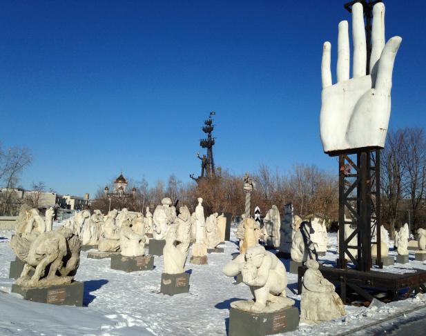 Main dans le Parc Muzeon à Moscou