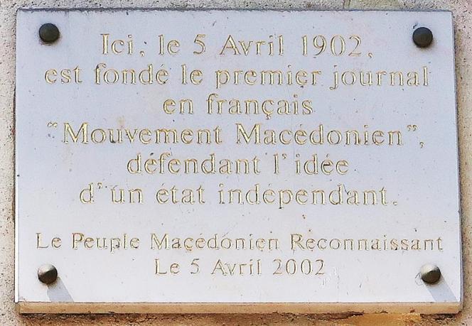 Plaque de rue : Mouvement macédonien (1902). Paris, 206 boulevard Raspail.