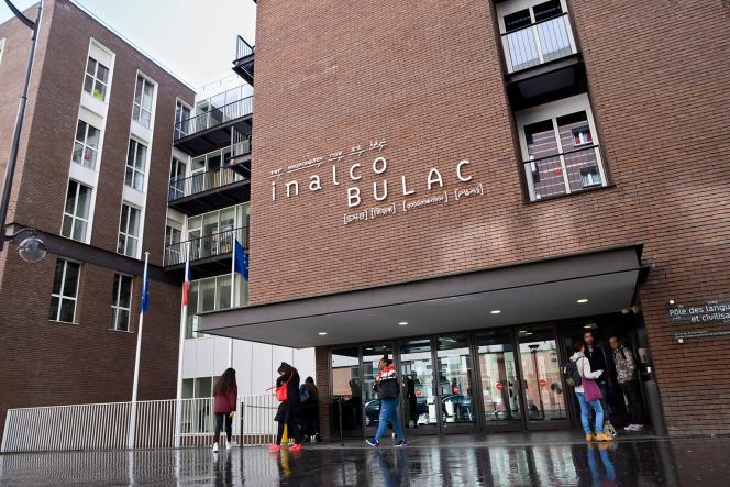 Entrée extérieure Inalco-Com