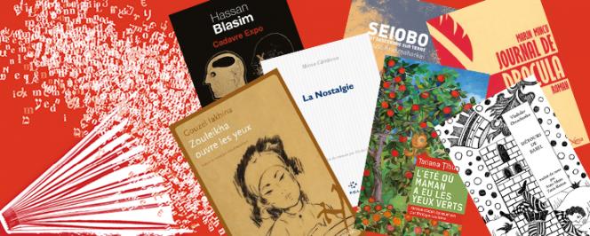 Montage des couvertures des livres sélectionnés pour le Prix de la traductionInalco Vo-Vf