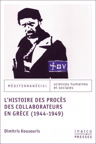 Couverture L'histoire des procès des collaborateurs en Grèce (1944-1949)