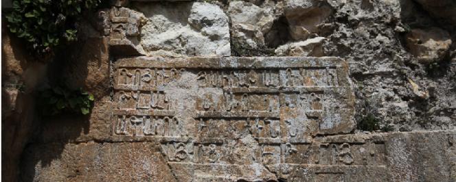 Gravure sur pierre en arménien